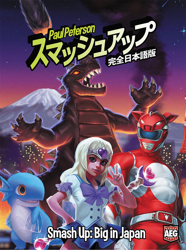 Smash Up: Big In Japan Expansion Box Front