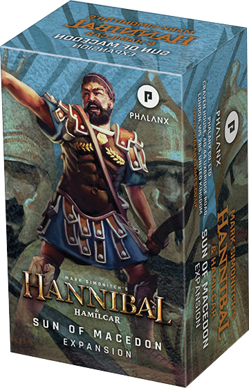 Hannibal & Hamilcar: Sun Of Macedon Expansion Box Front