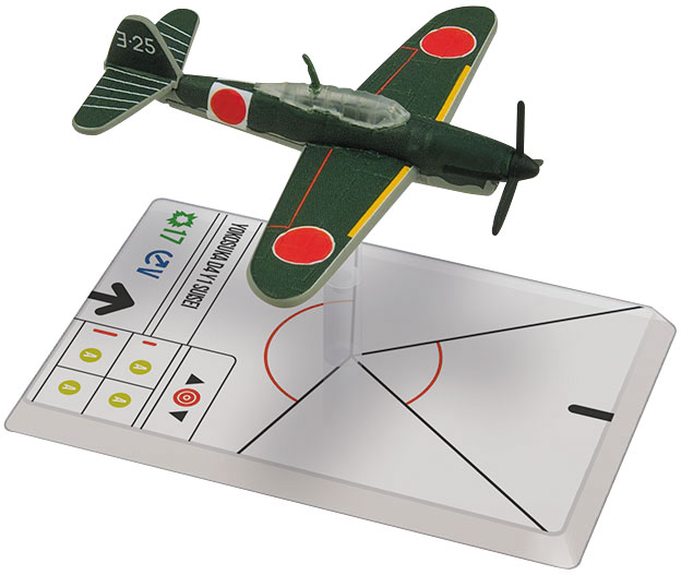 Wings Of Glory: Yokosuka D4y1 (yokosuka Kokutai) Box Front