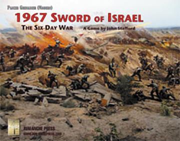 Panzer Grenadier: 1967 Sword Of Israel - Modern Box Front