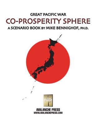 Great Pacific War: Co-prosperity Sphere Box Front