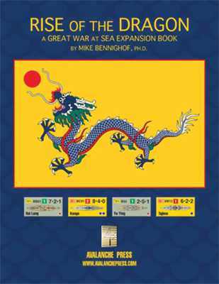Great War At Sea: Rise Of The Dragon Box Front