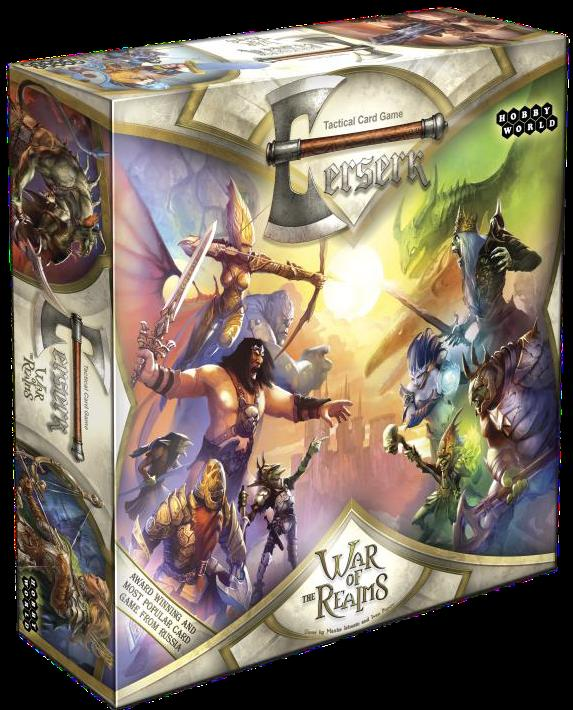 Berserk: War Of The Realms Box Front