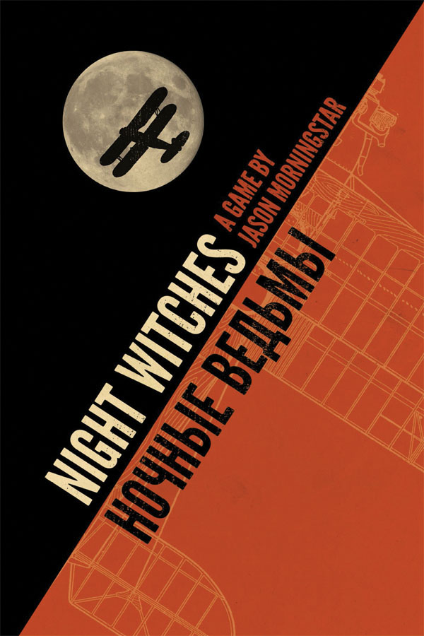 Night Witches Box Front