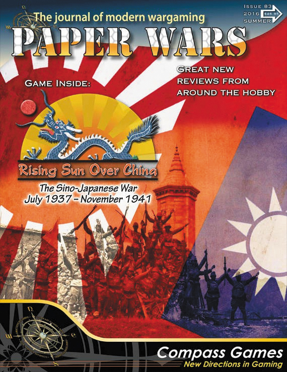 Paper Wars #83: Rising Sun Over China Box Front