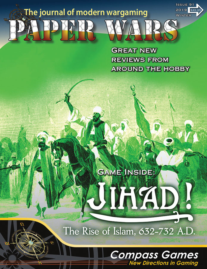 Paper Wars # 91: Jihad Game Box