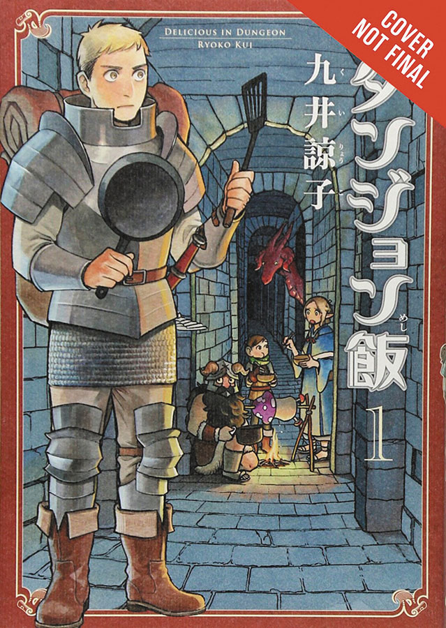 Delicious In Dungeon Graphic Novel Volume 01