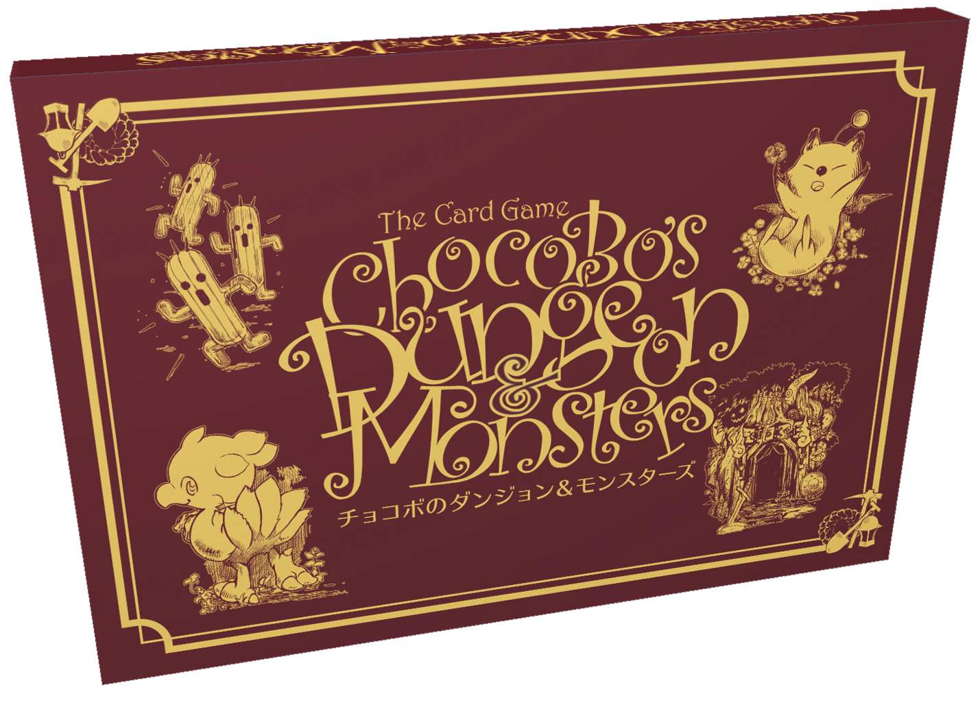 Chocobos Crystal Hunt: Dungeon And Monsters Expansion Pack Box Front
