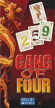 Gang Of Four 2nd Edition (display 10) Box Front