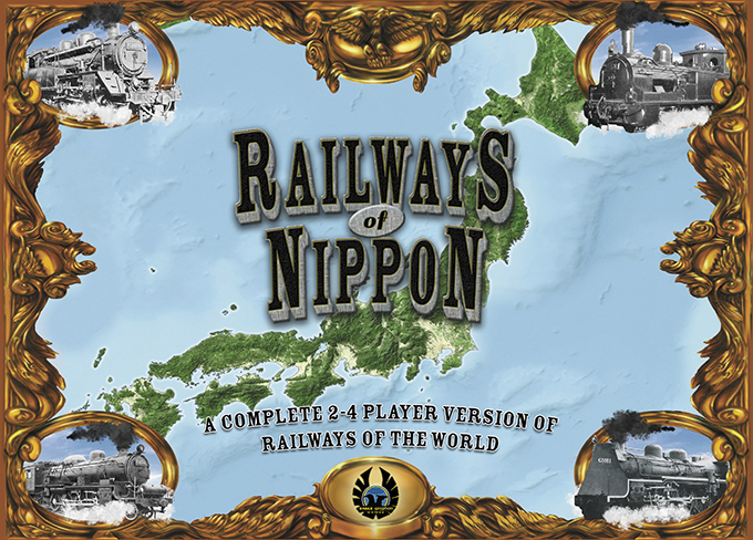 Railways Of The World: Railways Of Nippon Box Front