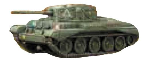 Tanks: British Cromwell Box Front