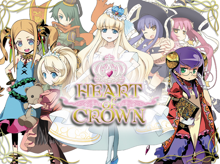 Heart Of Crown Box Front