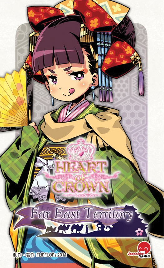 Heart Of Crown: Far East Territory Expansion Box Front