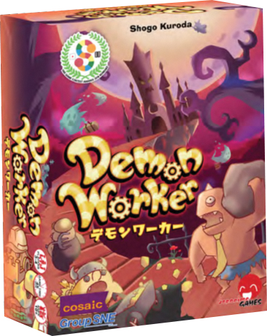 Demon Worker Box Front