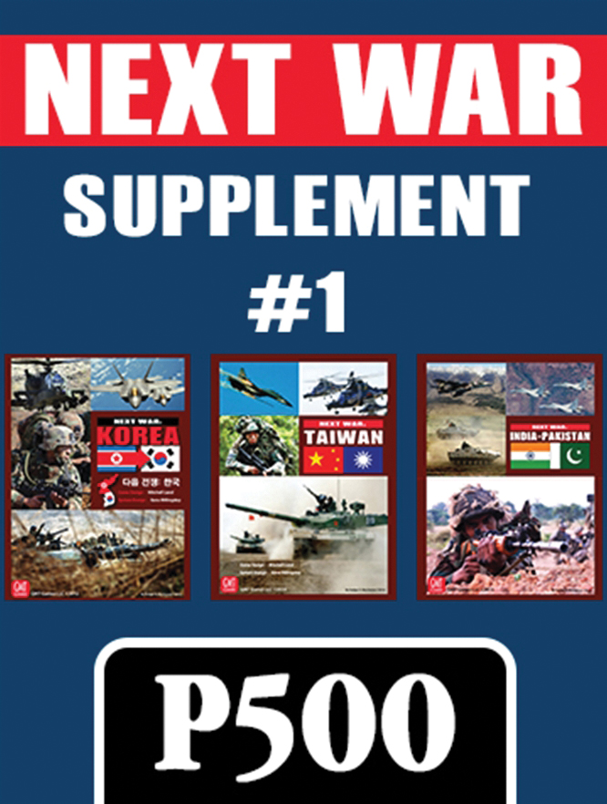 Next War: Supplement #1 Box Front