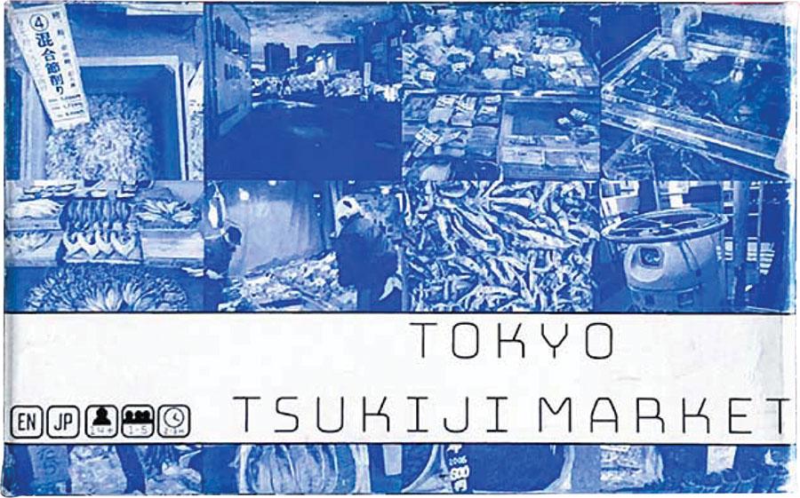 Tokyo Series: Tsukiji Market