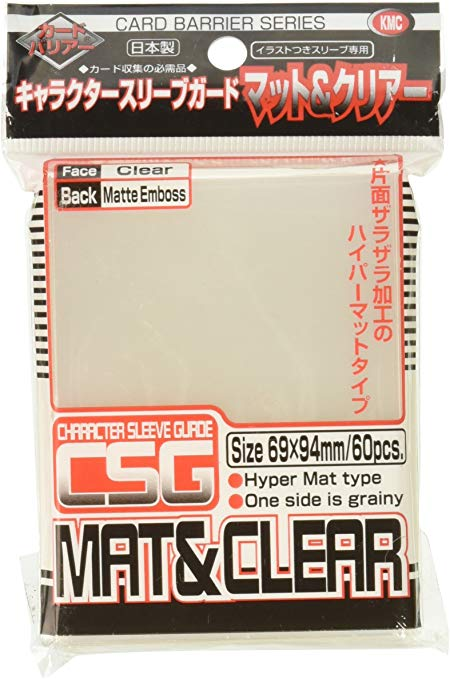 Sleeves: Character Guard Matte (60) Clear
