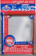 Mini-sleeves: Clear (50) Box Front