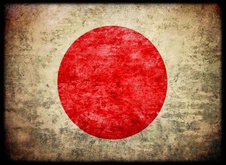 Sleeves (50) Shuffle-tech Flag Series: Japan Box Front