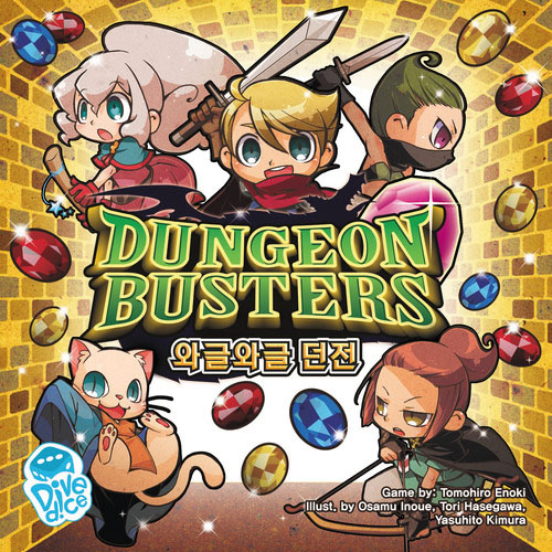 Dungeon Busters Box Front