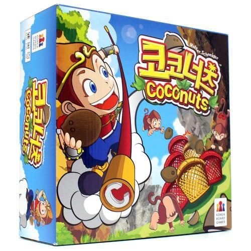 Coconuts Box Front