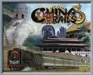 China Rails Game Box