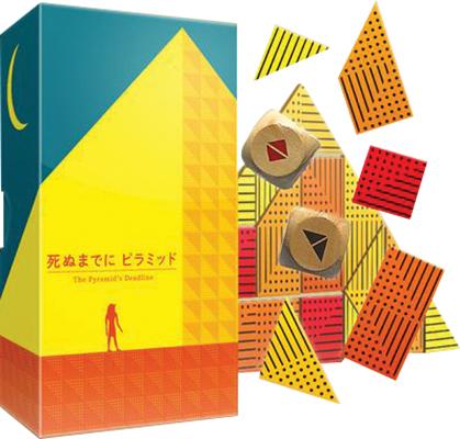 The Pyramid`s Deadline Box Front