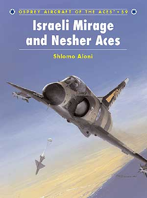 Israeli Mirage Iii And Nesher Aces Box Front