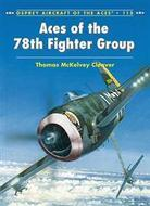 Aces Of The 78th Fighter Group Box Front