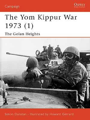 Yom Kippur War 1973 (1): The Golan Heights Box Front