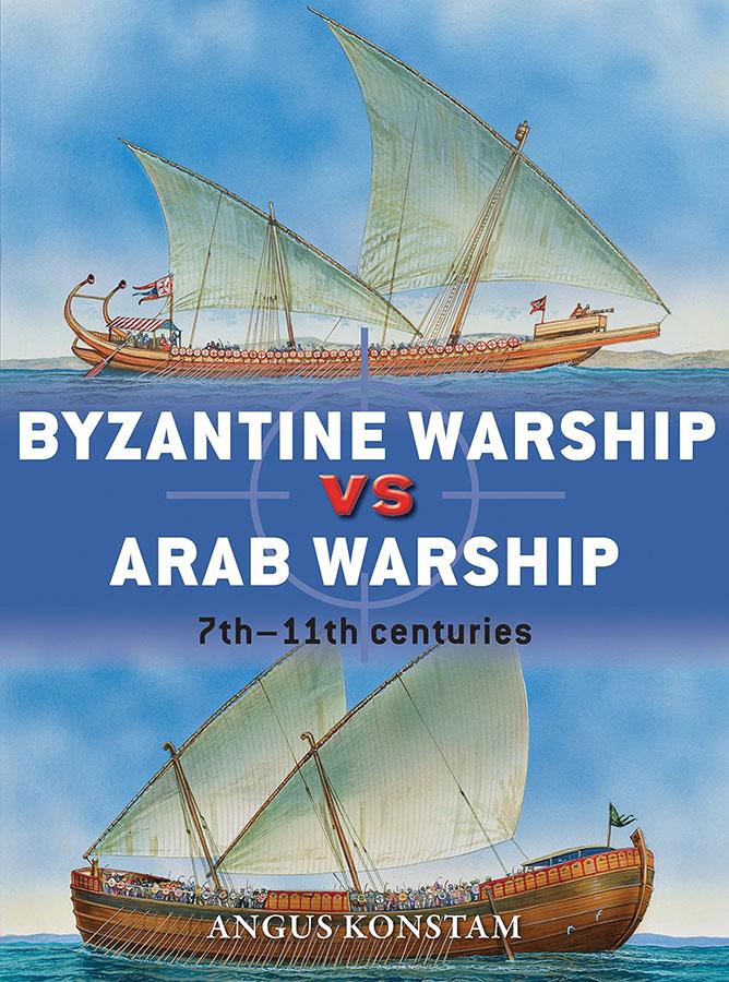 Byzantine Warship Box Front