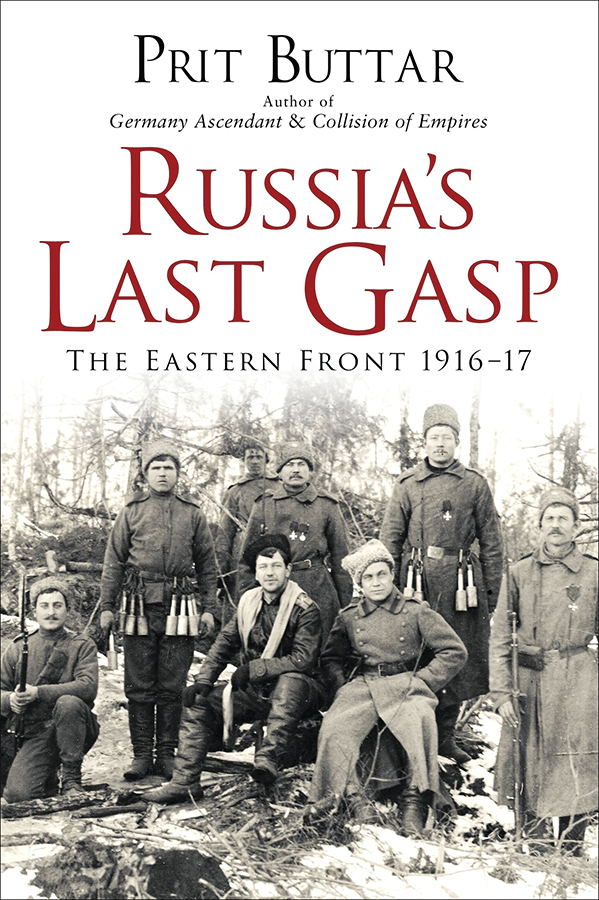 Russia`s Last Gasp: The Eastern Front 1916-17 Box Front
