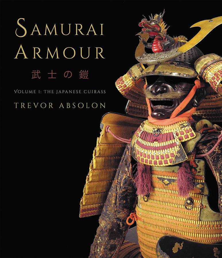 Samurai Armour: Volume I - The Japanese Cuirass Box Front