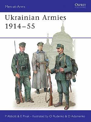 Ukrainian Armies 1914-55 Box Front