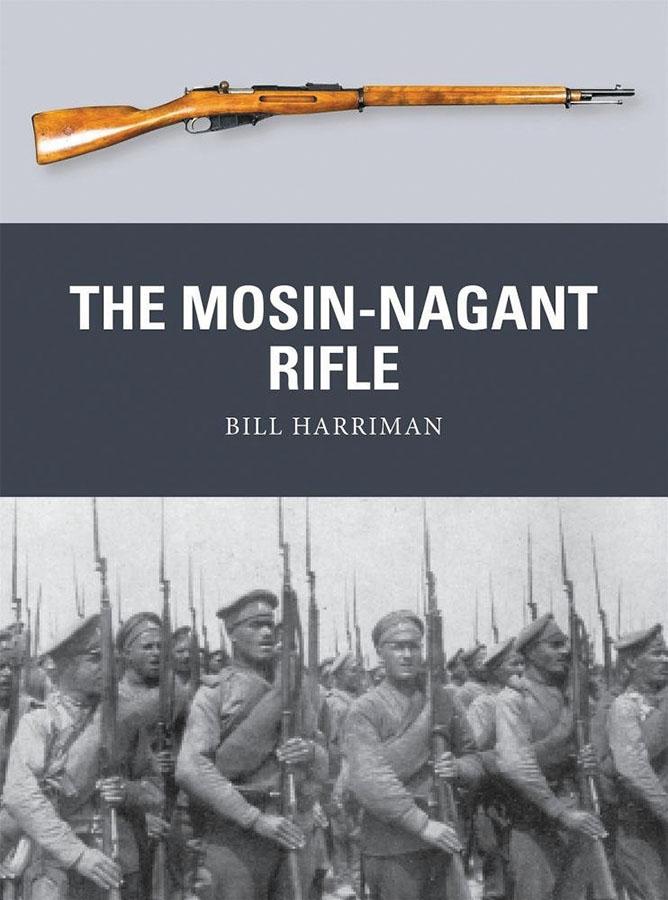 Mosin-nagant Rifle Box Front