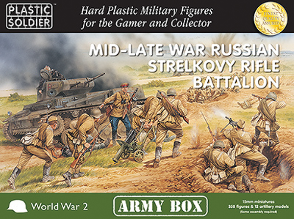 15mm Easy Assembly: Mid And Late War Russian Strelkovy Rifle Battalion Box Box Front