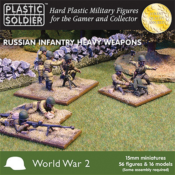 15mm Easy Assembly: Russian Heavy Weapons Box Front