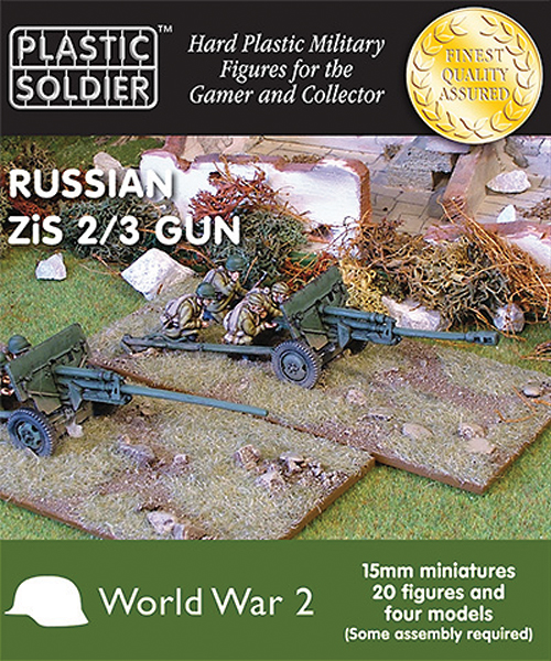 15mm Easy Assembly: Russian Zis 2 And 3 Anti Tank Field Gun Box Front