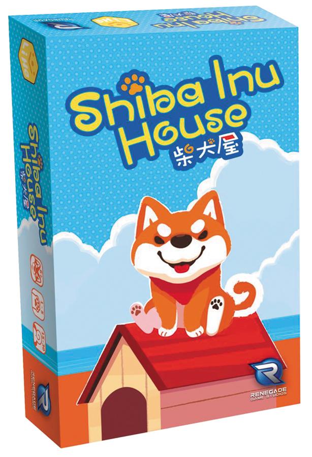 Shiba Inu House Box Front