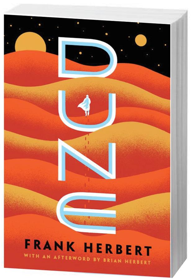 Dune Box Front