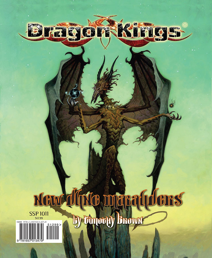 Dragon Kings Game Master Screen Box Front