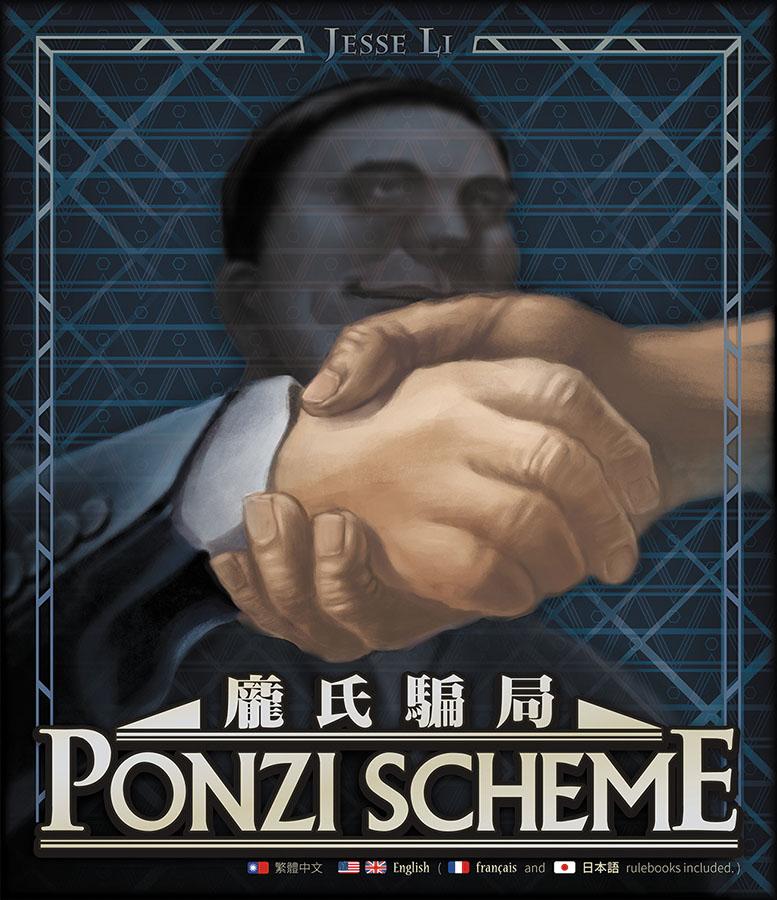 Ponzi Scheme Box Front