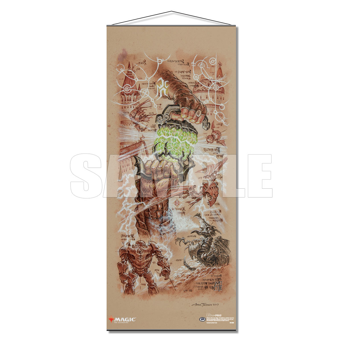 Magic The Gathering: Limited Edition Dominaria Saga Wall Scroll - Antiquities War Box Front