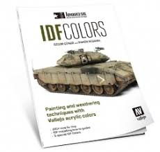 Armoured Side Book Series: Idf Colors
