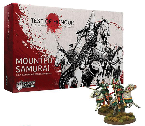 Test Of Honour: Mounted Samurai Box Front