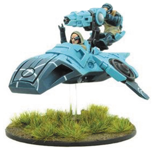 Gates Of Antares: Freeborn Striker Attack Skimmer Box Front