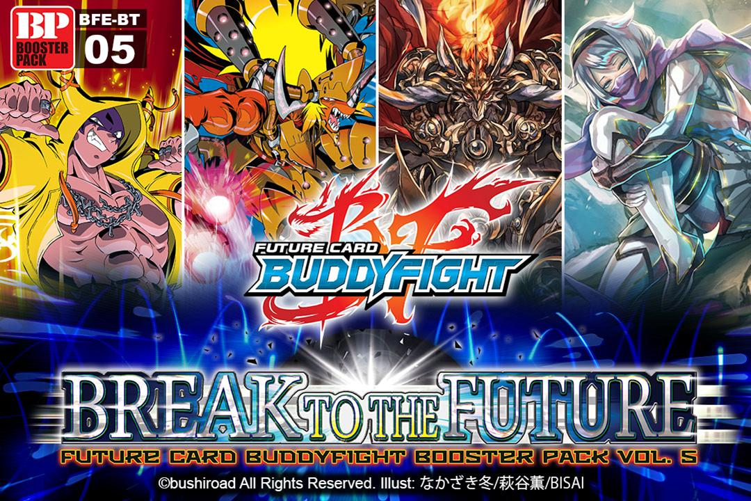 Future Card Buddyfight Tcg: Break To The Future Booster Pack Box Front