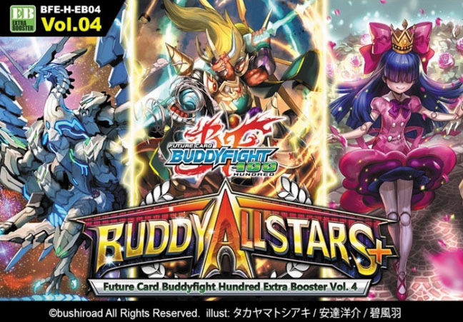 Future Card Buddyfight Tcg: Buddy Allstars Booster Display(15) Box Front