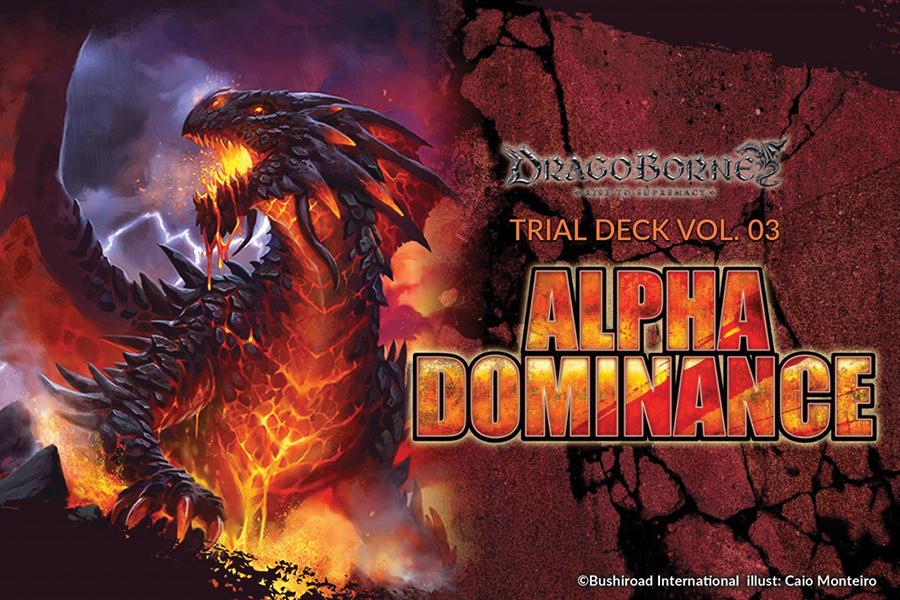 Dragoborne Tcg: Alpha Dominance Trial Deck Display(6) Box Front