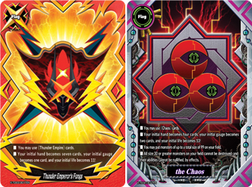 Future Card Buddyfight Tcg: X Duel Chest Volume 4 Trial Deck Display (2) Box Front